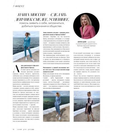 Публикация в журнале Gossip, июнь 2020. О бренде и коллекции весна-лето.