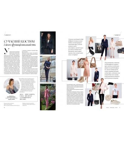 Публикация в журнале Gossip, март 2020. Современный костюм и его функциональность