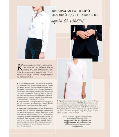 Публикация в журнале Печерская Ассамблея, август 2020. Советы относительно выбора деловой одежды.
